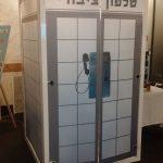 עיצוב תא צילום בהפקת אירוע עסקי